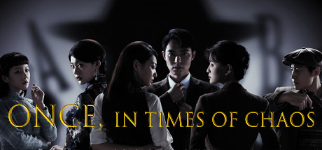 Once in Times of Chaos Game PC Free Download