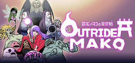 Outrider Mako Game PC Free Download
