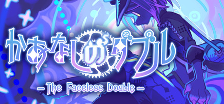 The Faceless Double Game PC Free Download